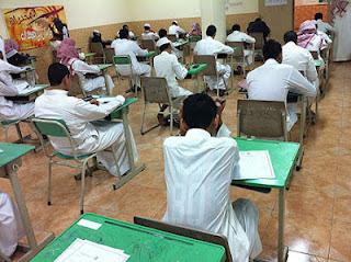 موقع وزارة التربية والتعليم نتائج